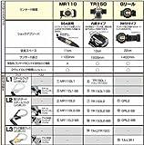 TR150L1-SB