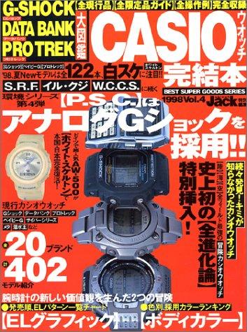 Price comparison product image Casio Watch Complete Guideg Shockdata Bankpro Trek