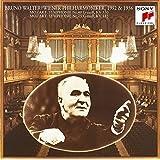 モーツァルト:交響曲第40番&第25番(日本独自企画盤)
