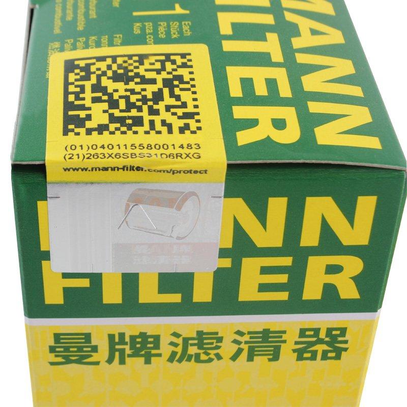 Mann Filter WK7204 Kraftstofffilter
