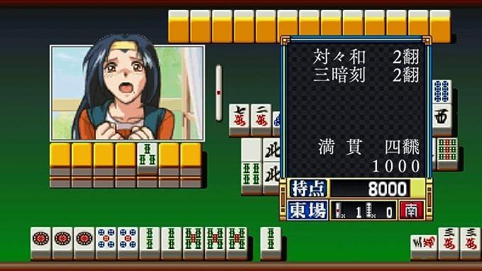 麻雀 ゲーム おすすめ