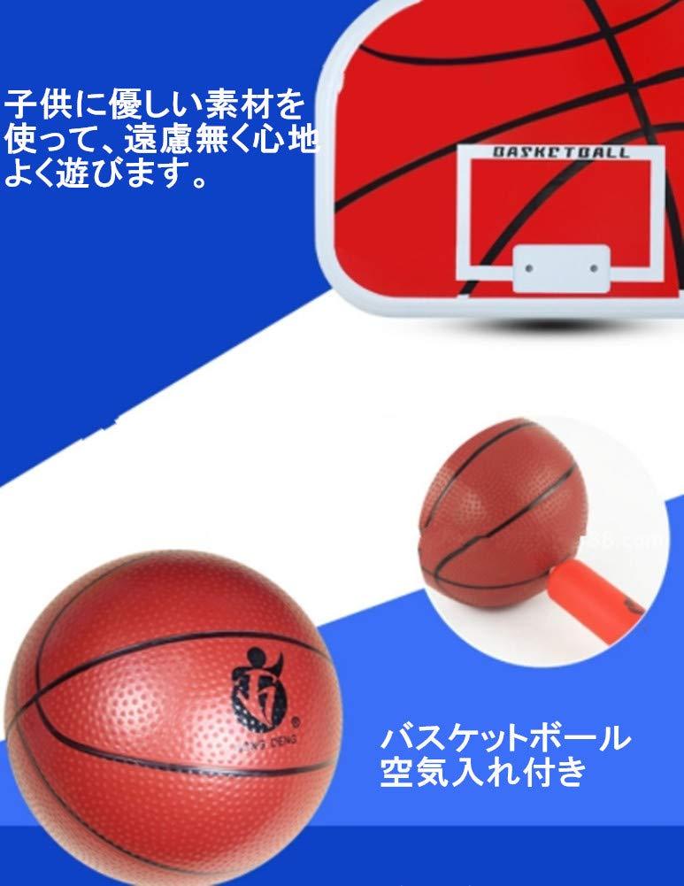 バスケットボールスタンド バスケットボード 室内屋外兼用 バスケットボール付き 曲がりポールデザイン 組立簡単 まバスケットポール SAKEY 子供用 80~220CM高さ調節