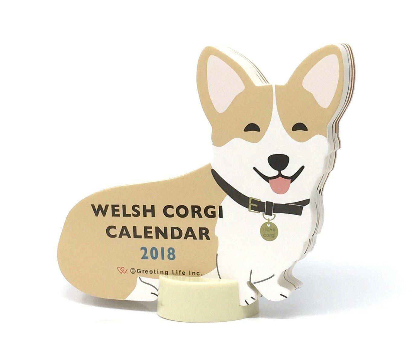 amazon com welsh corgi dog 2018 die cut desktop calendar