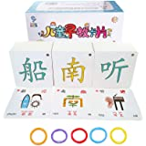 LELEYU Hieroglyphic Pictograph Symbols Chinese Learning Color Flash Memory Cards Mandarin Simplified Edition,252 Characters with Pinyin and Stroke Illustrations,Stage 1