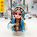 LINA-Beijing, China Doll Peking opera puppet gift ornaments QQ version of the Forbidden City mascot hands-kuen ,model34 office