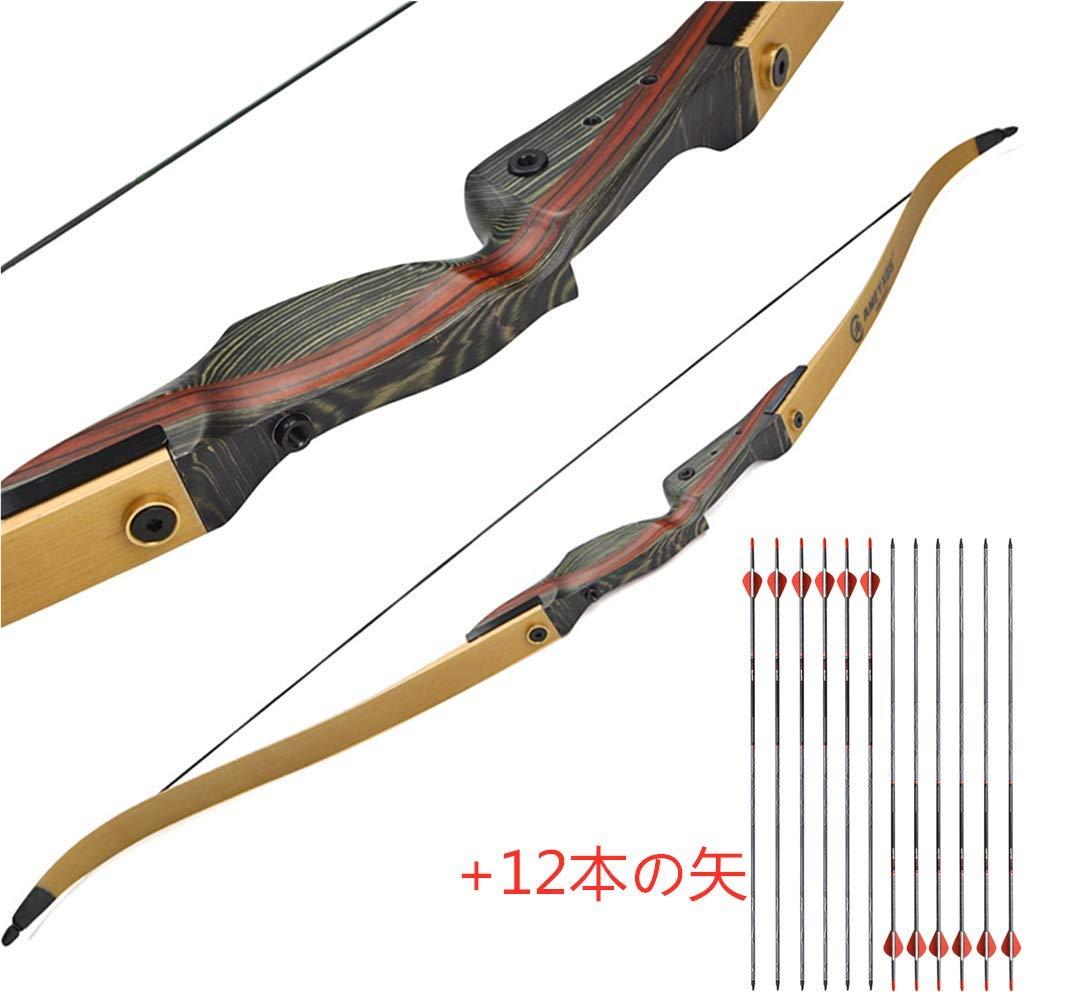 SHARROW 62インチ アーチェリーリカーブボウ 木製伝統弓 25~50ポンド ロングボウ 狩猟弓 右利き 取り外し可能  30ポンド