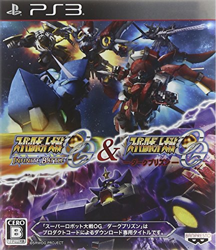 Super Robot Wars OG INFINITE BATTLE & Super Robot Wars OG Dark Prison [Japan Import] (Infinite Robot Og Taisen Super)