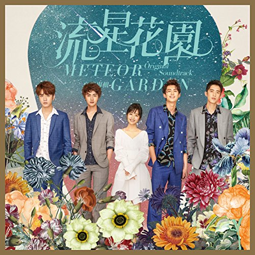 (Meteor Garden (Original Soundtrack))