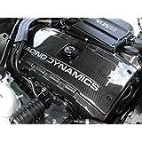 Carbon Fiber Engine Cover for BMW models with N54 motor