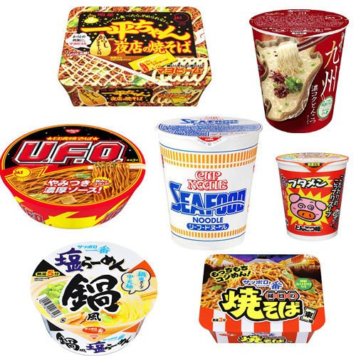 Nissin Japanese YAKISOBA Ramen Udon Soba 3p set Cup noodle Seafood