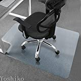 Heavy Duty Carpet Chair Mat Thick and Sturdy Transparent Chair mat for Low Pile Carpets Size 36'' X 48'' with Lip