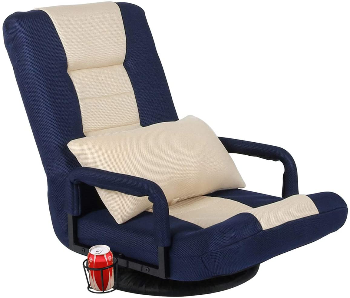 Sthouyn 360 Degree Swivel Gaming Recliner Floor Chair Video Game Chair Armrest Comfy 6 Position Foldable Adjustable Backrest Blue And Ivory Blue Kitchen Dining