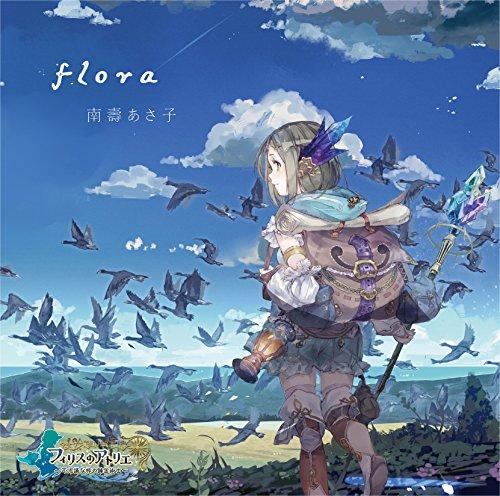 南壽あさ子 / flora[豪華盤] ~PS4/PSVitaソフト「フィリスのアトリエ ~不思議な旅の錬金術士~」オープニングテーマ