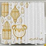 MI-too Eid Al Adha Islamic Arabic Lantern Shower Curtain 60x72 inch