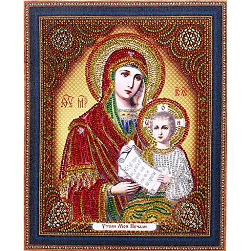 (BeatuShe Diamond Painting Kits for Adults 11.8 x 15 inch Full Drill Woman DIY Diamond Cross Stitch Patterns for Home Decorations)