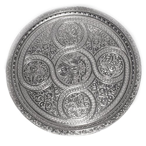 Turkish Ottoman Coffee Tea Beverage Serving Tray Zamak 35cm (Antique Silver)