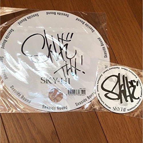 AAA SKY-HI 直筆サイン入りコースター うちわ 日高光啓 だっちゃん CD購入特典の商品画像