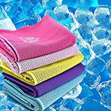 AONIJIE Cooling Sport Towel Ice Towel Fitness Running - Best Reviews Guide
