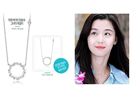 "Stonehenge STONE HENGE Necklace from ""Legend of the Blue Sea"" Korean Drama, Jeon Ji Hyeon`s Silver and White gold necklace (12X12mm)"