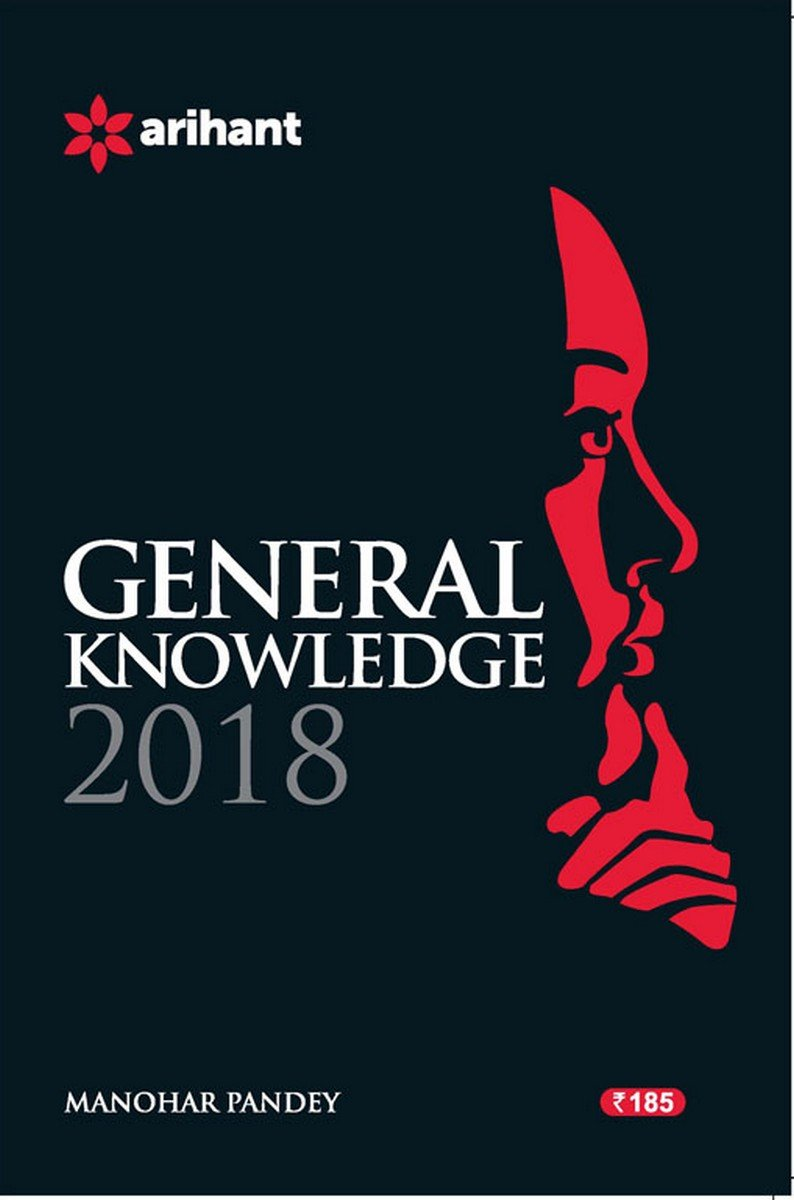 general knowledge 2018 old edition amazon in manohar pandey books