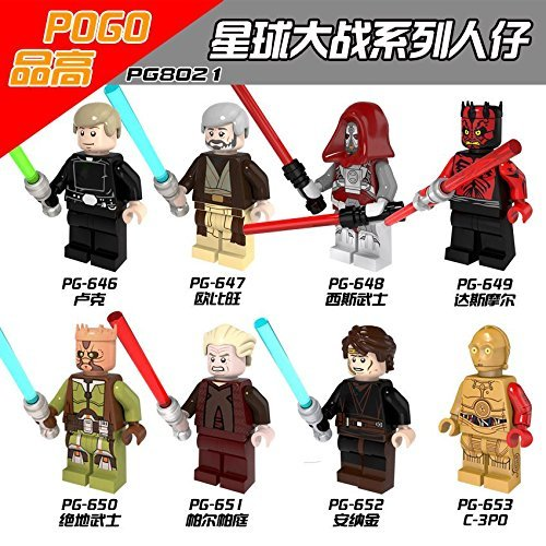 8pcs Minifigures Darth Maul C3PO Anakin Skywalker Building Block toy