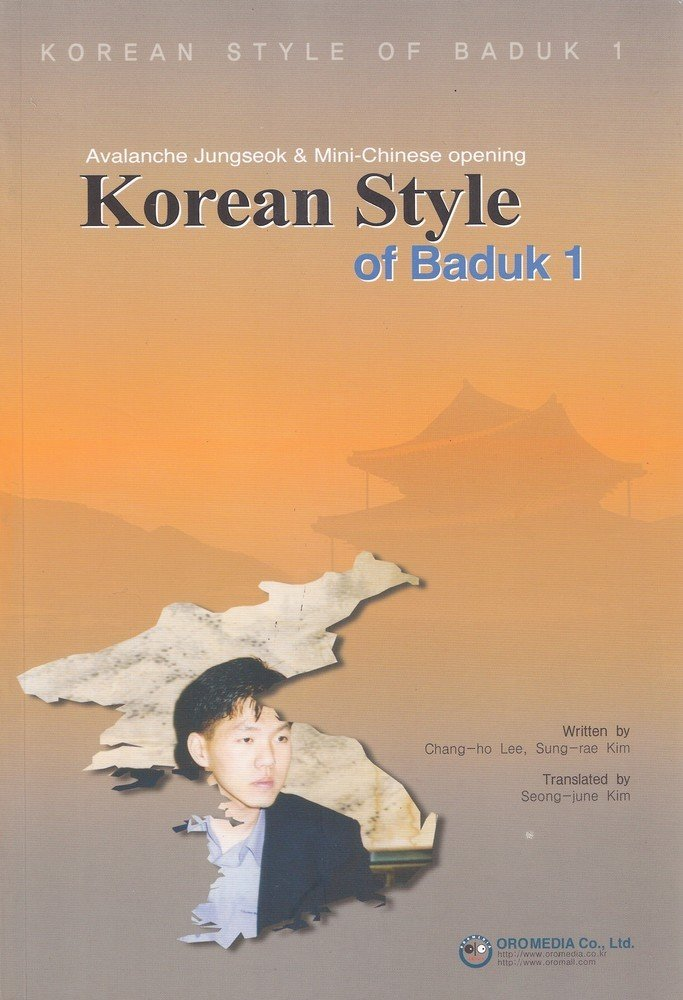 Download Korean Style of Baduk 1 pdf epub