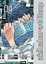 Akihabara@Deep, tome 4  par Ishida
