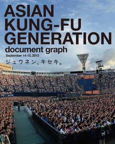 『ジュウネン、キセキ。』 ASIAN KUNG-FU GENERATION