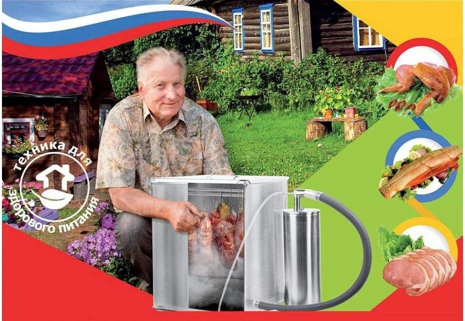 Kalträucherofen mit Kaltrauchgenerator Fleisch Коптильня холодного копчения RUS