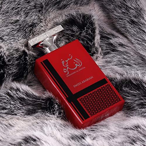 Shumoukh Al Ghutra for Men 100mL | Leather Eau De Perfume with Refreshing Green Crisp Notes | Cedarwood Heart and Vanilla Musk Base | by Oud Fragrance Artisan Swiss Arabian | Spray Cologne