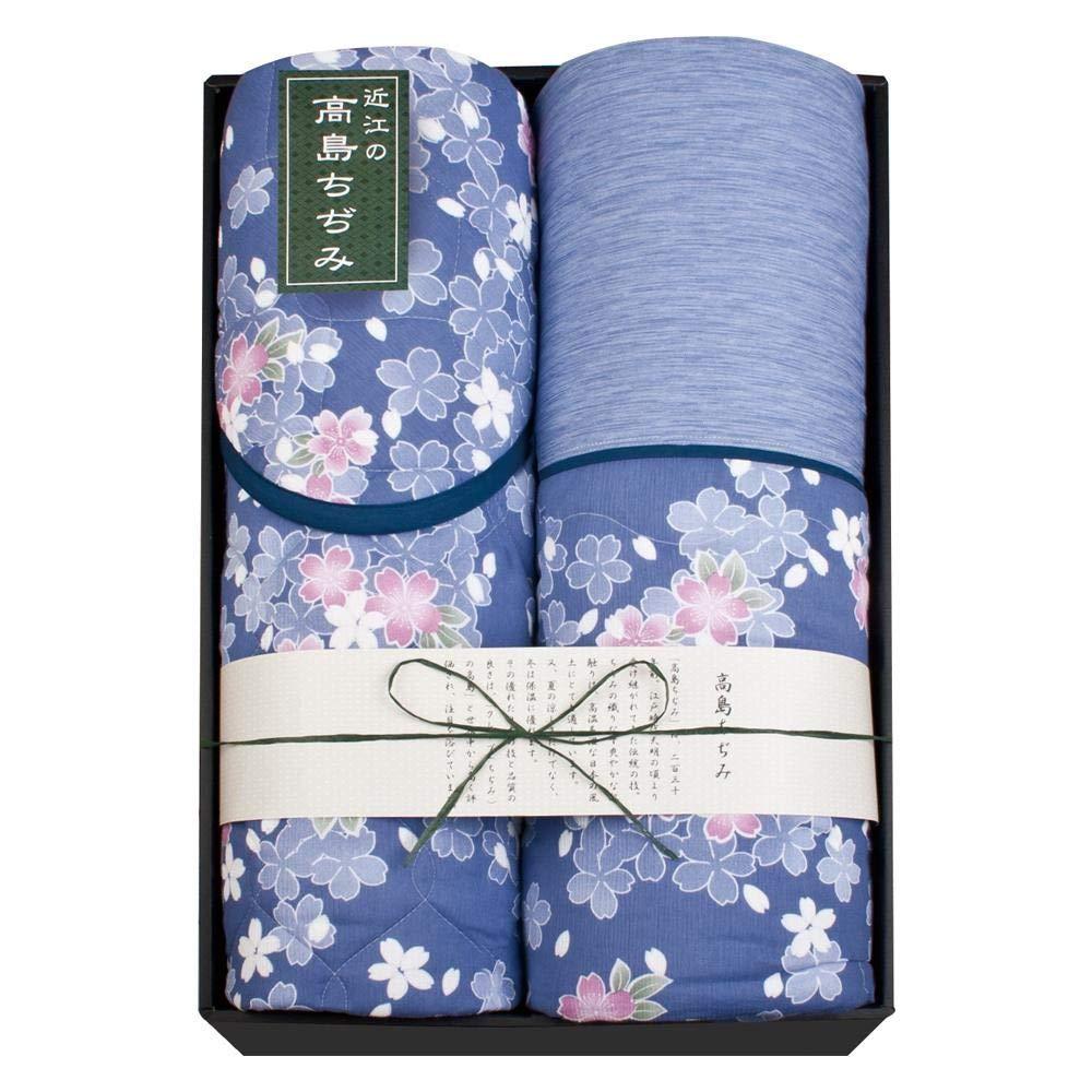 素材の匠 近江高島ちぢみ 肌布団敷パッドセット WAT-18003 B07PZ2JWP6