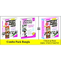 Spoken English Combo Pack (Spoken English + Rapidex English Speaking Course): How To Convey Your Ideas In English At Home, Market and Business for Bengali Speakers