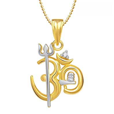 Meenaz gold plated om pendant locket with chain in god pendants meenaz gold plated om pendant locket with chain in god pendants lockets in american diamond aloadofball Gallery