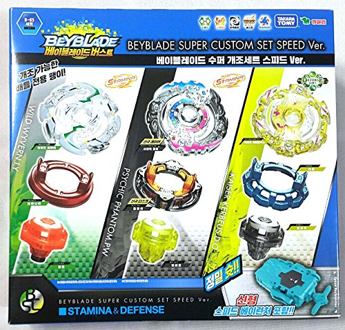 Takaratomy Beyblade BURST B-65 Super Custom Set Speed Ver.Boosterx3 Launcher Set by Takara Tomy