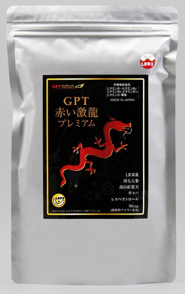 「GPT赤い激龍プレミアム栄養機能食品LR末Ⅲミミズ粉末ルンブルクスルベルス原料 B00JOK323Y