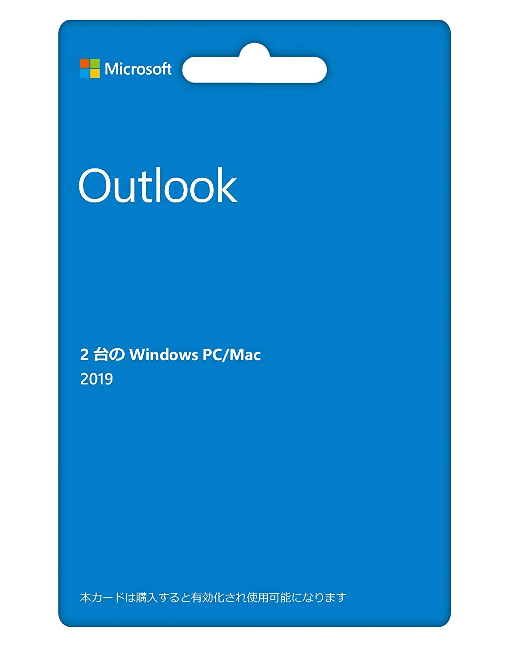 ラフ睡眠抵抗ラフ睡眠Microsoft Publisher 2019(最新 永続版)|オンラインコード版|Windows10|PC2台
