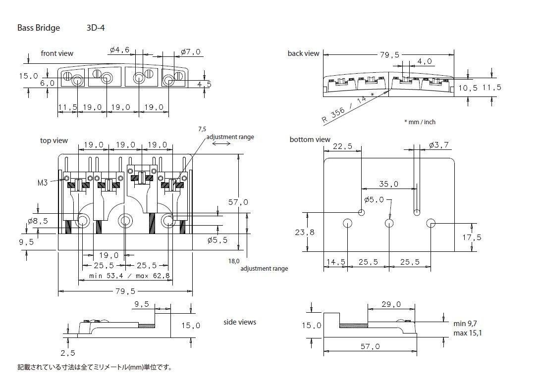 Schaller Bass Bridge Black Chrome - 3D-4 Model - 4 string