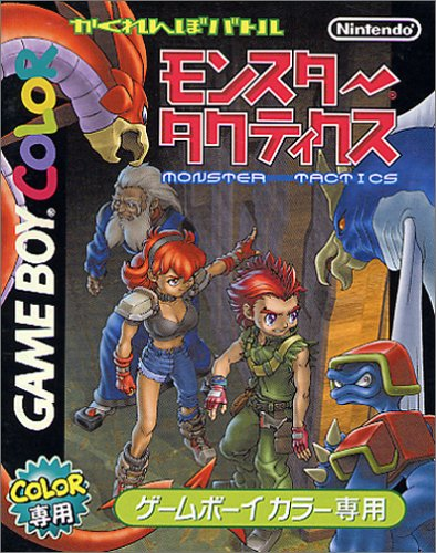 Amazon Com Kakurenbo Battle Monster Tactics Japan Import Video Game Video Games