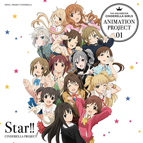 THE IDOLM@STER CINDERELLA GIRLS ANIMATION PROJECT 01 Star!![通常盤]の商品画像