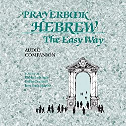 Prayerbook Hebrew the Easy Way Audio Companion