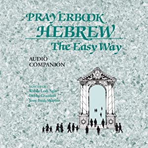 Prayerbook Hebrew the Easy Way Audio Companion Audiobook