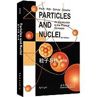 粒子与核(第6版)(英文版)