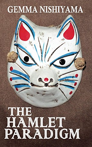 hamlet mask