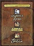 David Lean 3 Pack [DVD] [1957] [Region 1] [US Import] [NTSC]