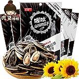 China food co. LTD. 开小差喔吆瓜子90g/包 原味/山核桃瓜子炒货休闲办公零食小吃
