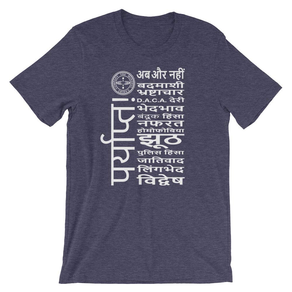 Enough Beta Hindi Premium T-Shirt