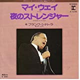 My Way / Strangers in the Night (Japan 7