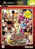 Street Fighter Anniversary (Xbox)