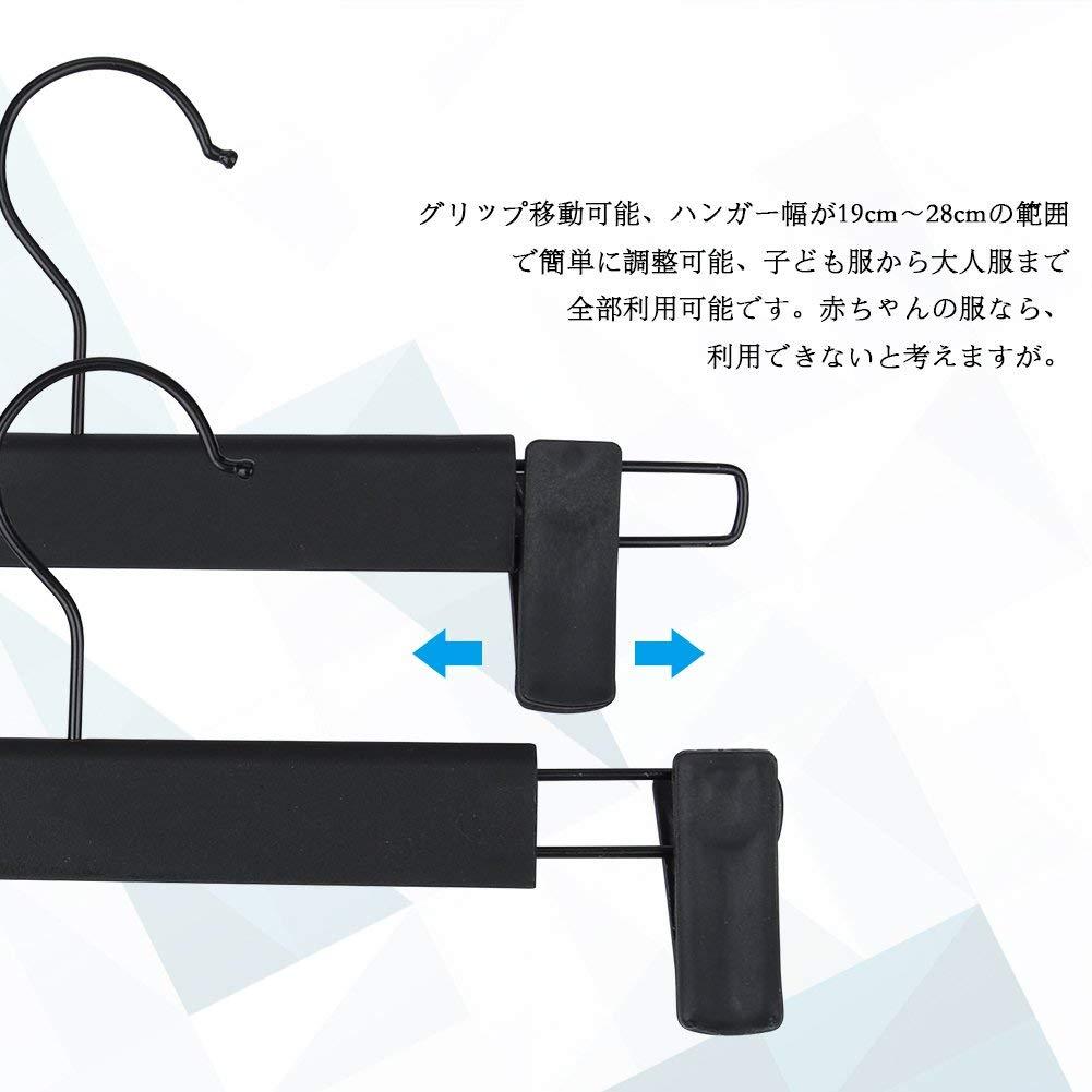 Aehma 6st Rockb/ügel Hosenb/ügel mit Klammer 30 cm lang Klammerb/ügel aus Kundtstoff und Metall verschiebbar schwarz