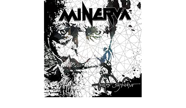 minerva biday shongbidhan album